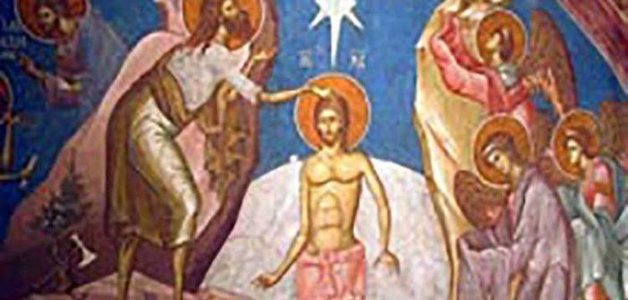 Данас је велики хришћански празник Крстовдан