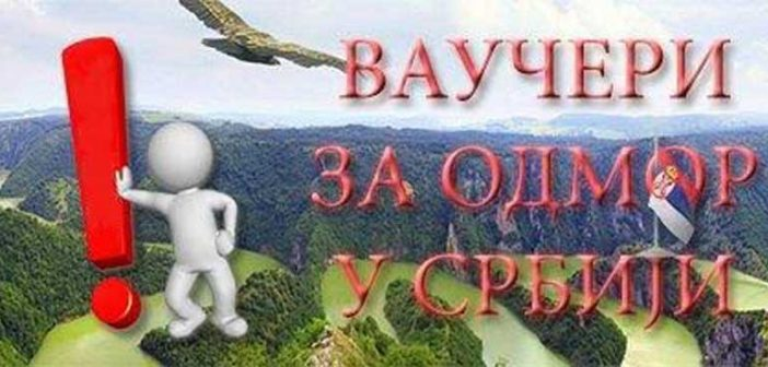 Рекордна заинтересованост за летовања у Србији