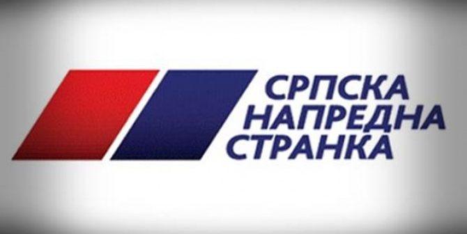 Општински одбор СНС у Босилеграду најоштрије осуђује нереде у протекла два дана
