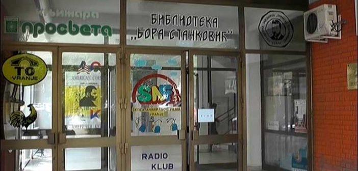"""Упис у Јавну библиотеку """"Бора Станковић"""" по сниженој цени"""