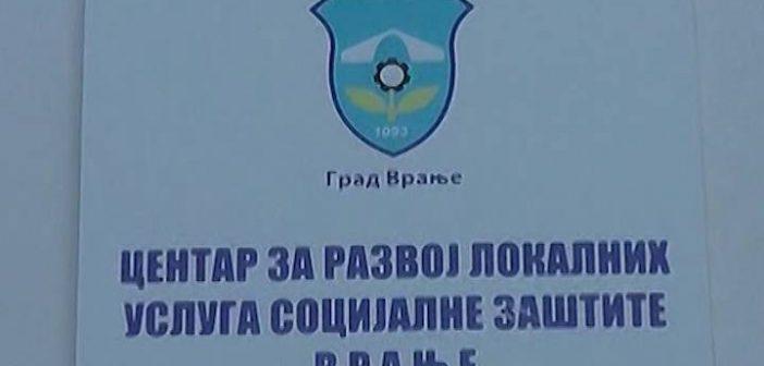 Пета лиценца за Центар за развој локалних услуга социјалне заштите у Врању