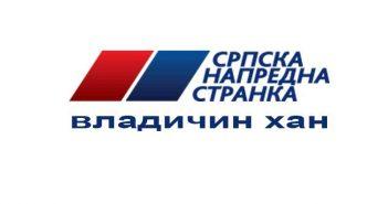 СНС у Владичином Хану: Имамо недвосмислено поверење у председника Александра Вучића