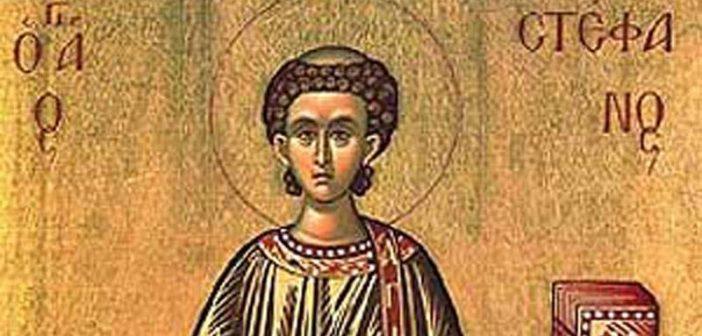 Црква и верници данас обележавају пренос моштију светог Стефана