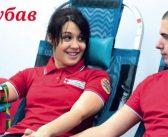 На добровољној акцији давања крви прикупљено 37 јединица крви