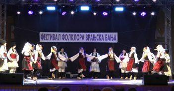 Шести Међународни фестивал фолклора у Врањској Бањи