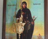 Данас се прославља Преподобна мати Параскева – Света Петка
