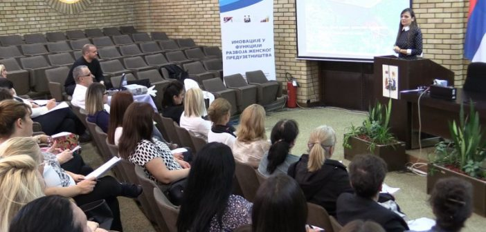 """Обука за учеснице пројекта """"Иновације у функцији развоја женског предузетништва"""""""