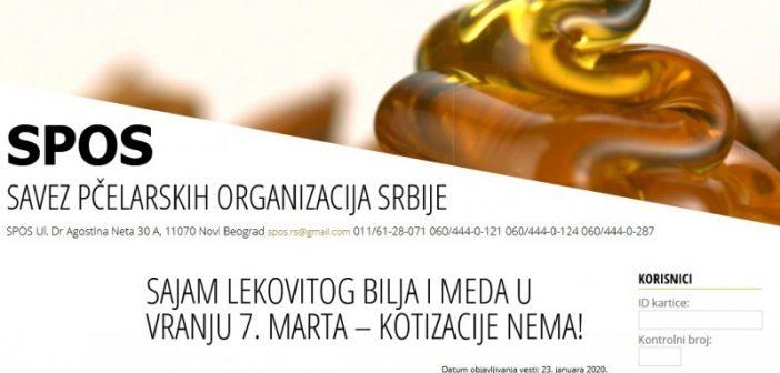 Сајам лековитог, зачинског, украсног биља и меда у марту у Врању