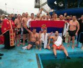 Богојављенско пливање у Владичином Хану