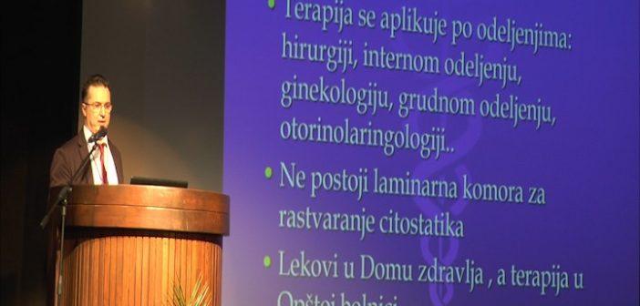Национални симпозијум поводом десет година рада Дневне болнице за хемиотерапију у Врању