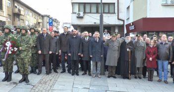 Обележен Дан државности Републике Србије