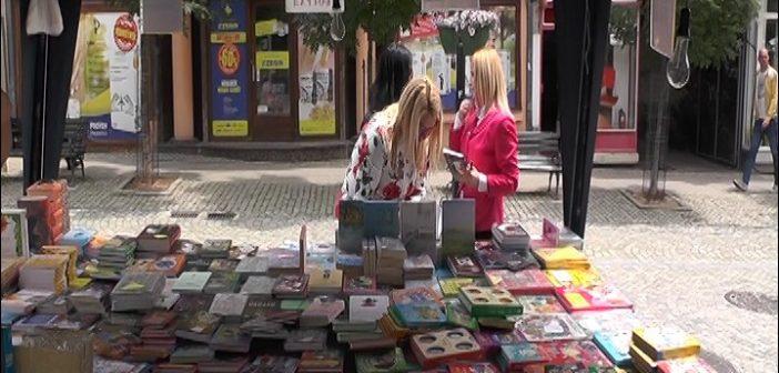 Отворен Летњи салон књига у Врању