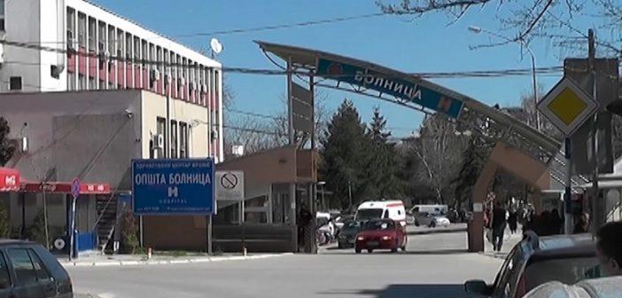 У Врању без преминулих пацијената са ковидом – 19