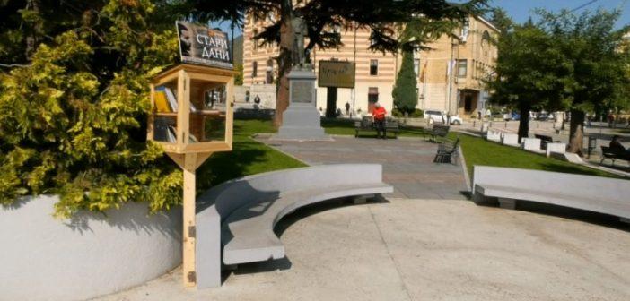 Постављене уличне библиотеке у част писца Боре Станковића
