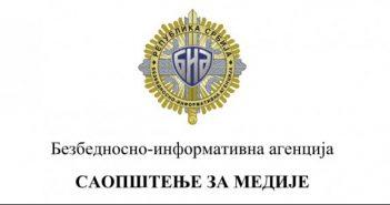 БИА поднела кривичну пријаву против Милана Думановића