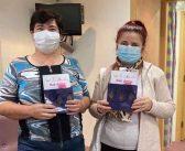 Поводом Међународног месеца борбе против рака дојке – апел Фондације принцезе Катарине